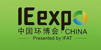 IE Expo site logo 2021
